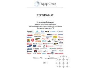 Райкири-партнер компании Эквип