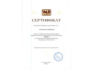 Райкири-официальный дилер WLBake
